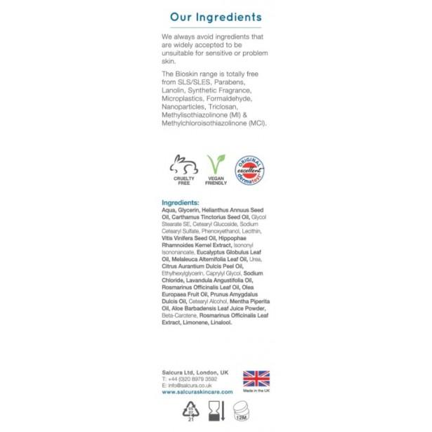 Bioskin Дермаспрей Интезив - Хидратиращ Спрей 100 мл + Зеодерм - възстановяващ овлажняващ крем 50 мл