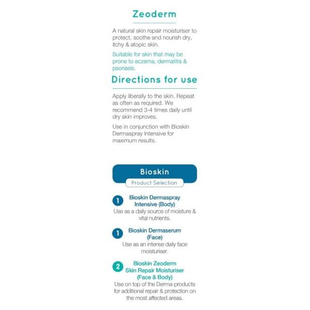 Bioskin Зеодерм - възстановяващ овлажняващ крем 50 мл